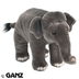 webkinz signature asian elephant pets very